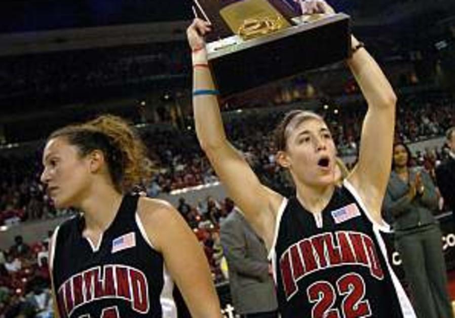 College Basketball: Doron, Maryland prepare for postseason