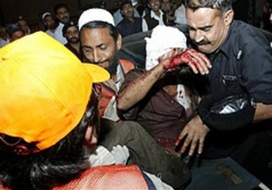 Peshawar bombing 248.88