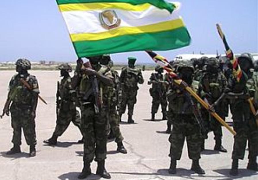 African Union peacekeepers ambushed in Somalia's capital