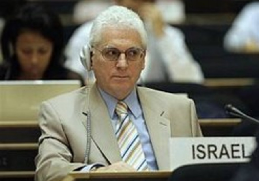 Yitzhak Levanon 248 88 ap