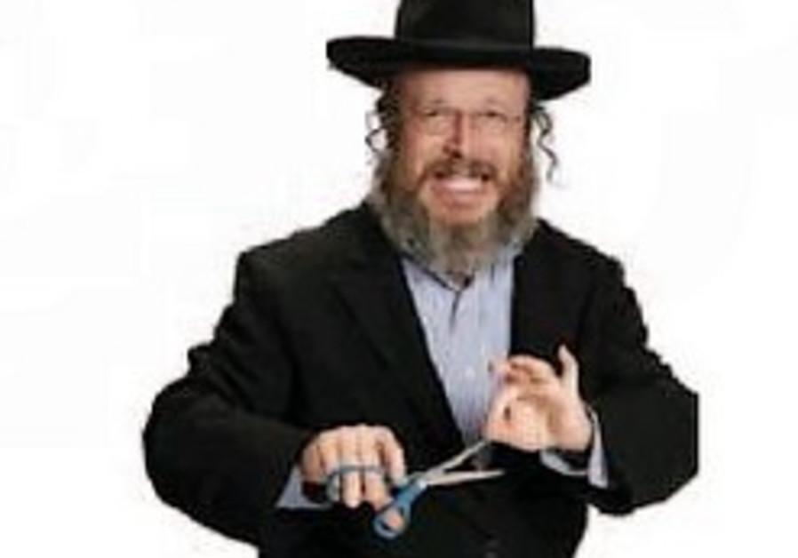 Yisrael Campbell 248.88