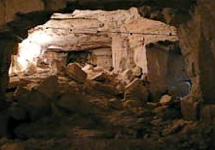 cave 248.88