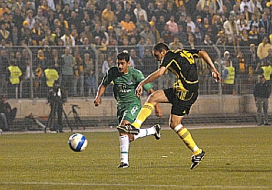 Local Soccer: Betar Jerusalem is back in first