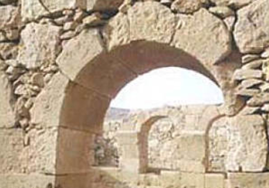 Israel celebrates 8 new World Heritage Sites