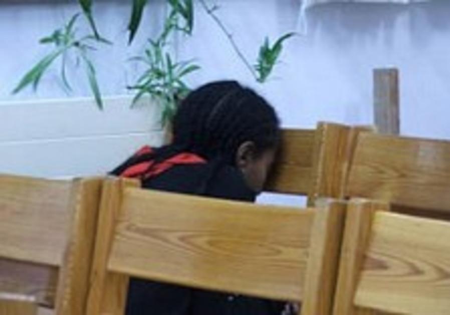 Ethiopian kids struggle to learn Hebrew