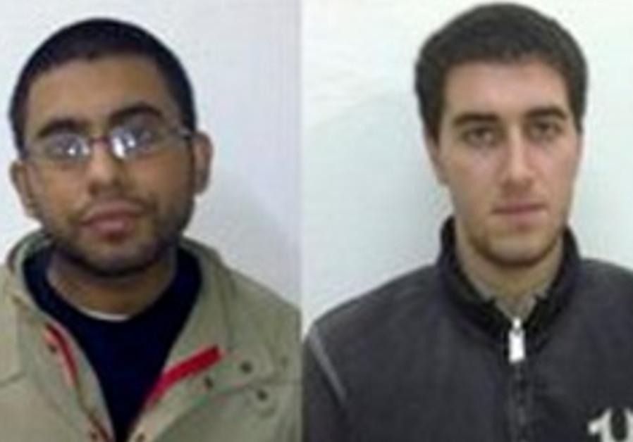 americans arrested in pakistan 248.88