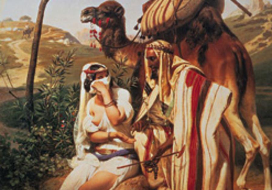 judah aand tamar 248.88