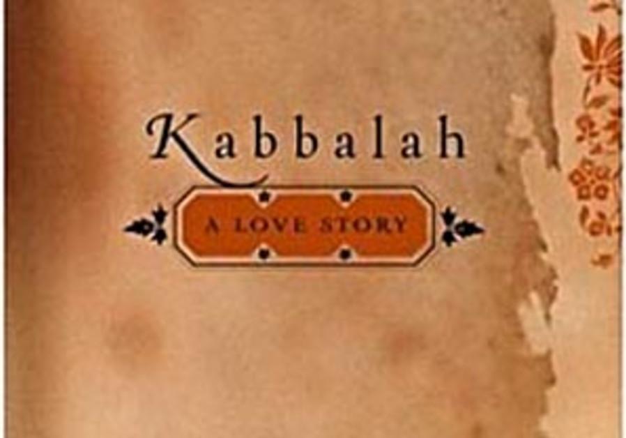 kabbalah book 88 298