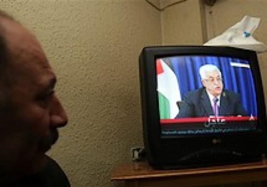abbas on TV 248.88