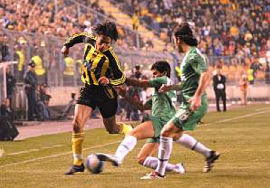 Betar feels the sting of Toto Cup loss