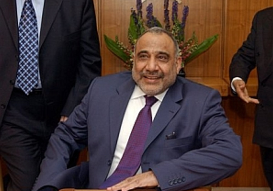 Iraq announces plan for stability