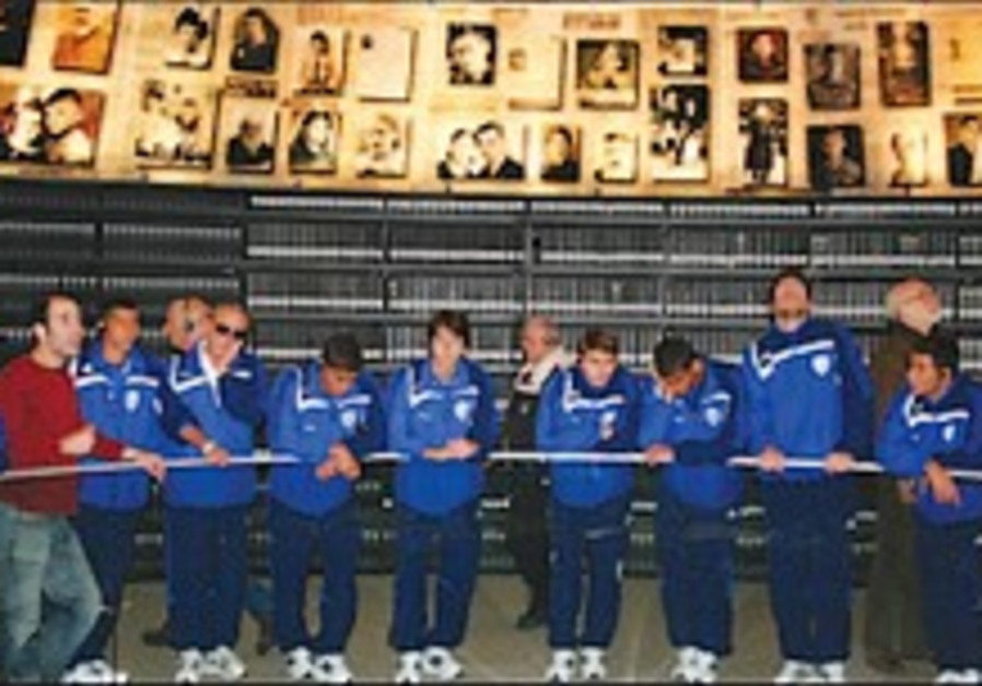 soccer yad vashem 248 88