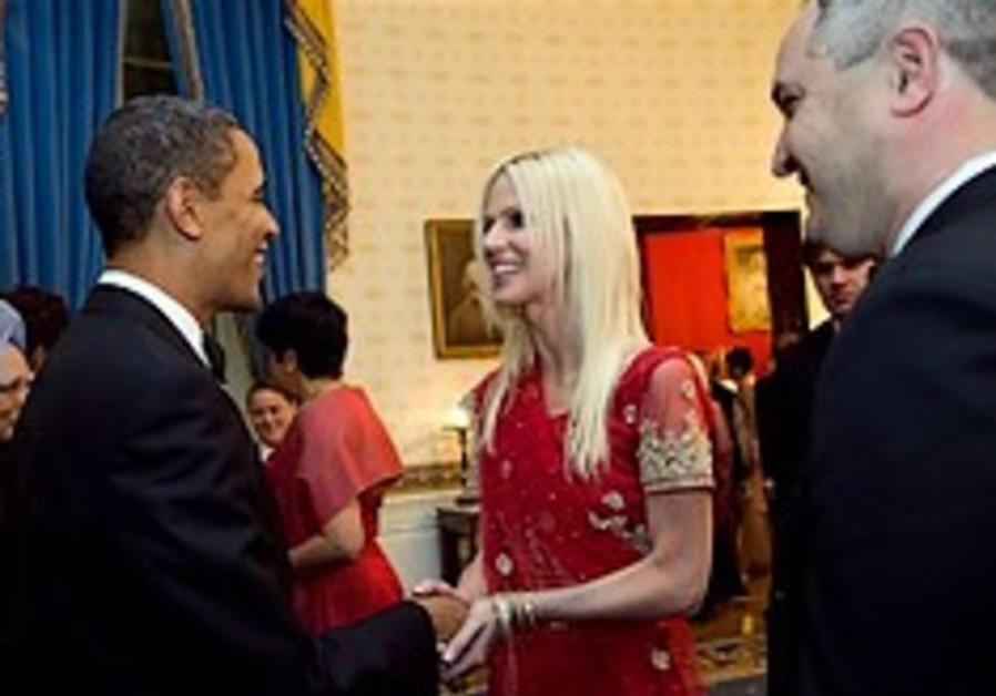 salahi white house 248.88 AP