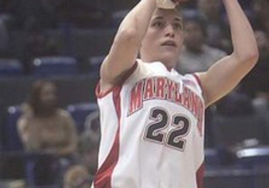 Basketball: Doron leads Maryland to 1st-round victory