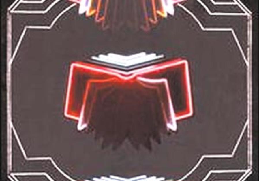 arcade disk 88 298