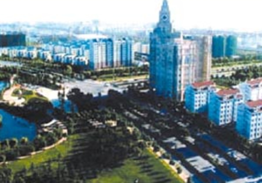 china industrial park 88 298