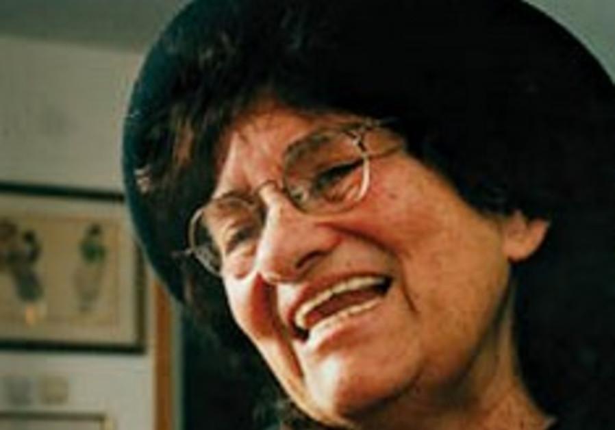 Naomi Frankel