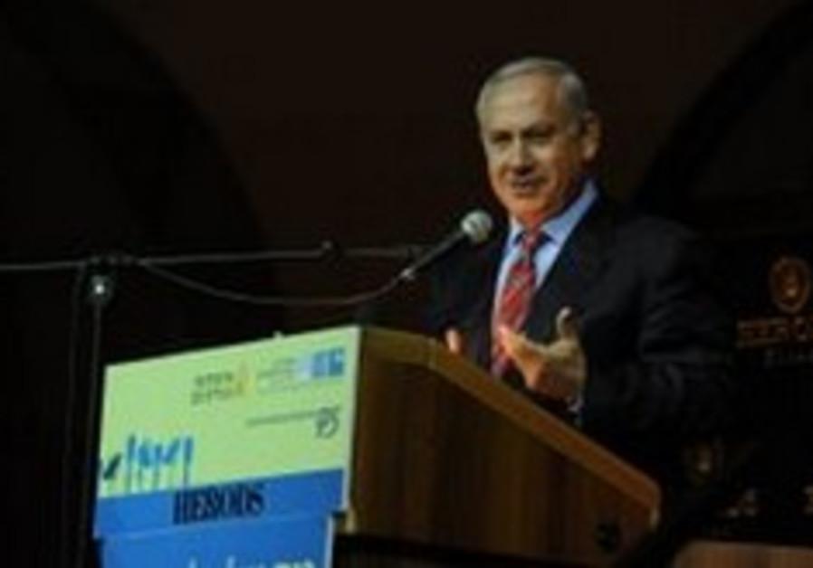 Netanyahu in Eilat 248 88
