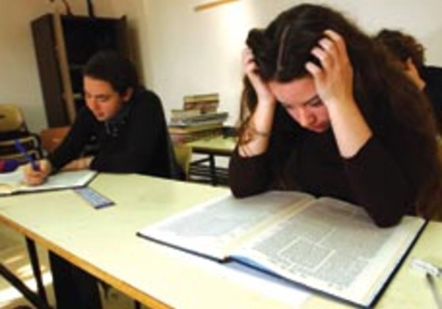 Women study torah Talmud 248.88 AJ