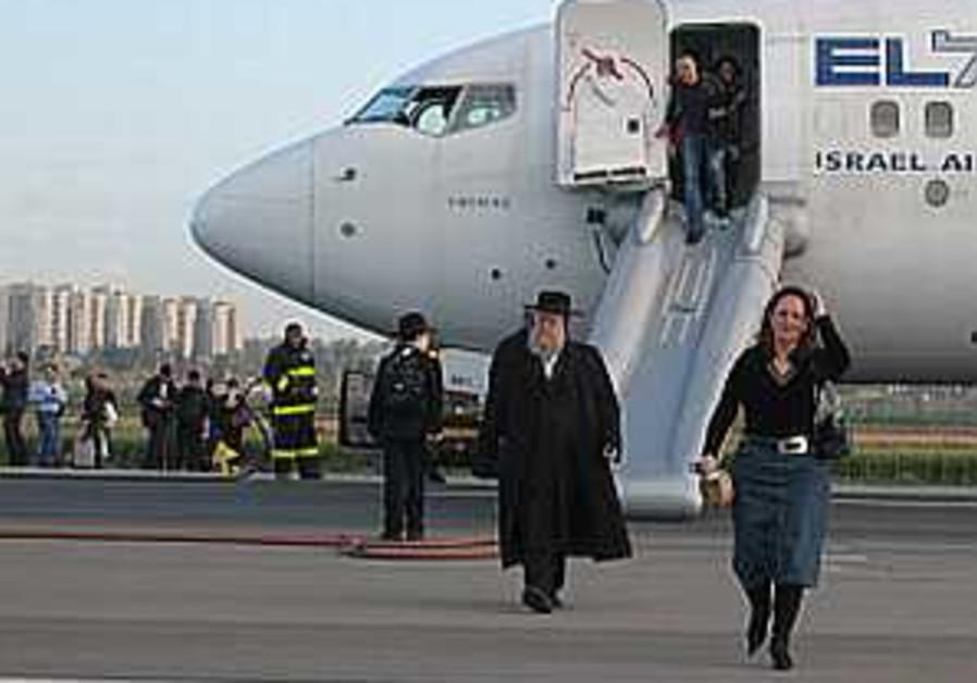 El Al flight to Zurich evacuated at B-G