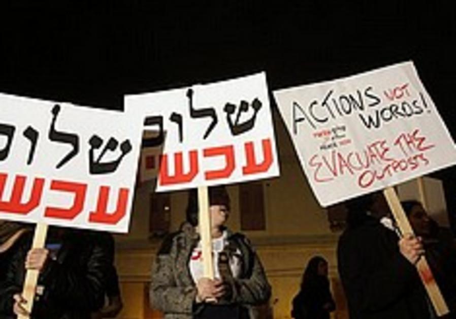 peace now protest 248 88 ap