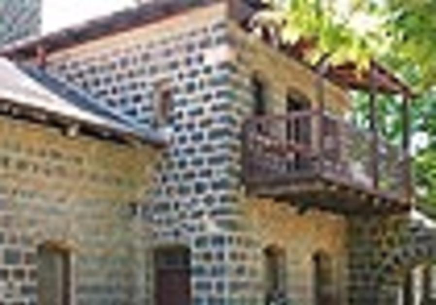 Kfar Giladi