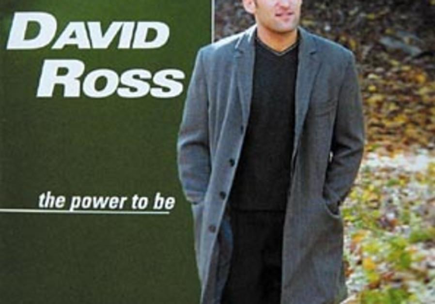 david ross disk 88 298