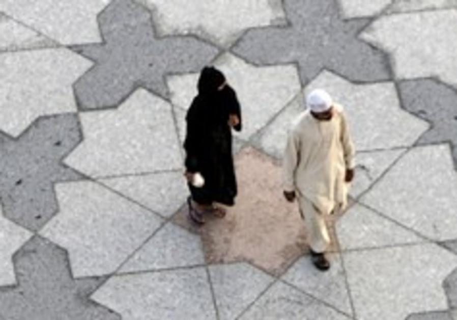 muslim pilgrims 248.88