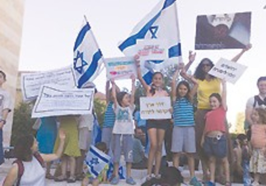 Secular families demonstrate in support of J'lem M