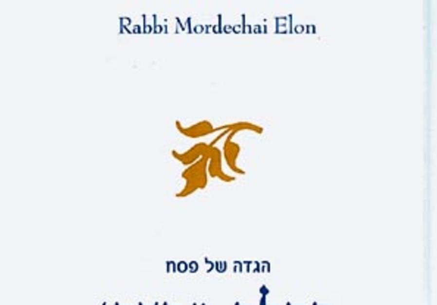 tekhlet book 88 298