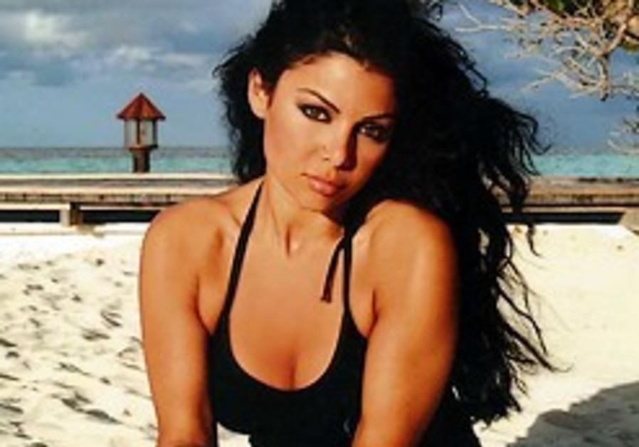 haifa wehbe shes so fit 248.88