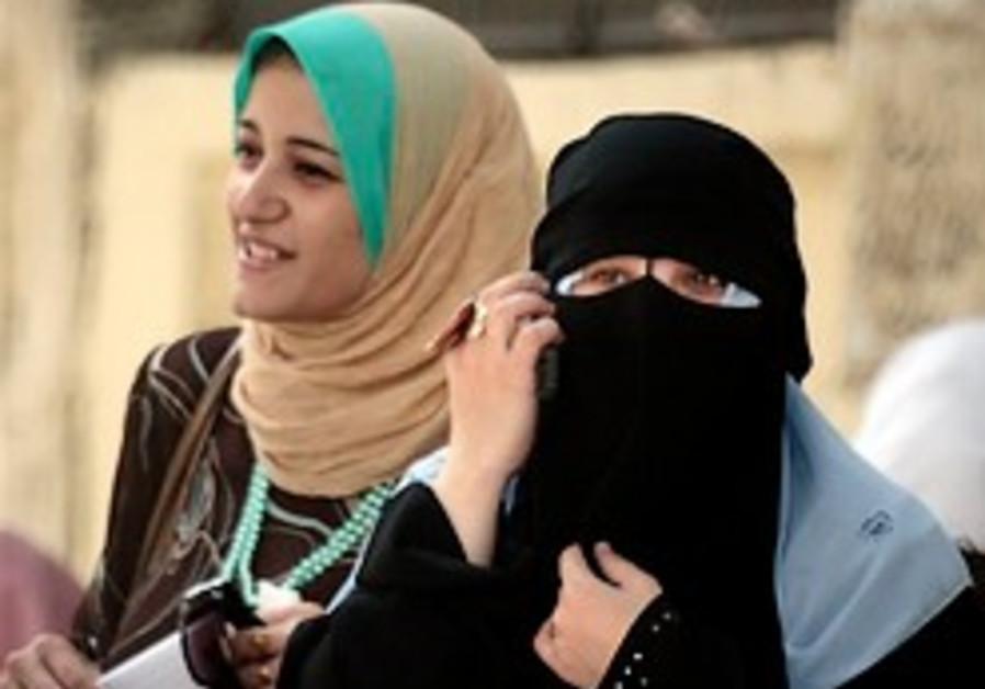 muslim women niqab 248.88 ap