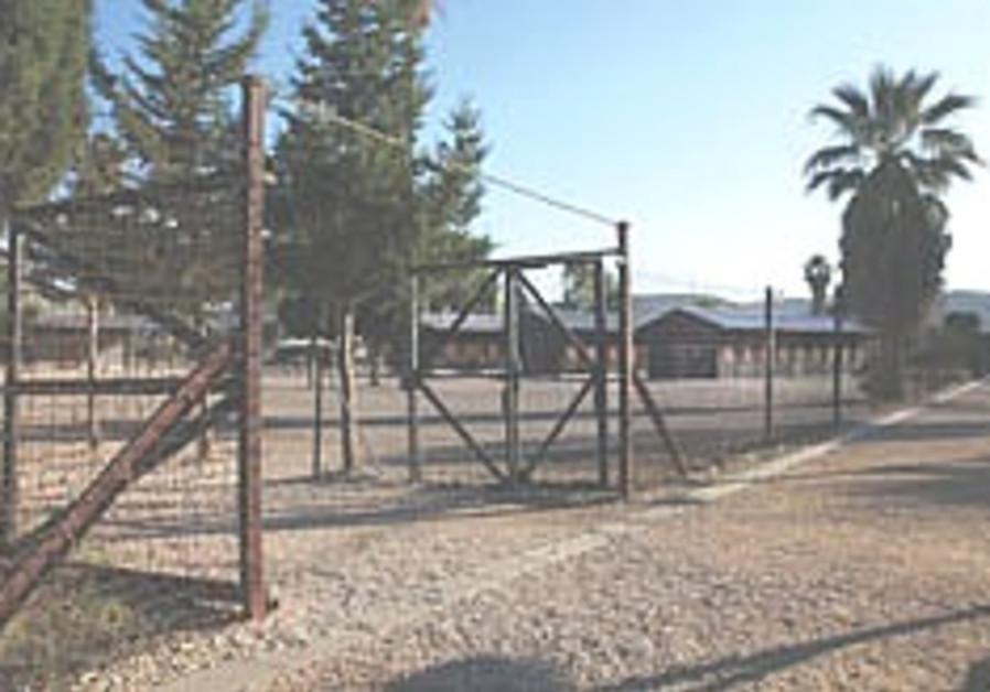 atlit camp 248.88