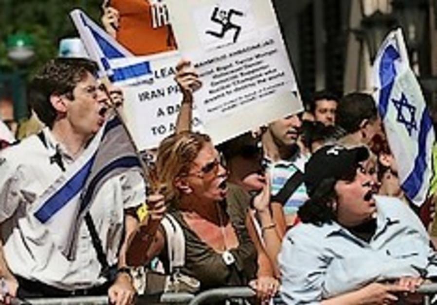Ahmadinejad Columbia Protest 248.88