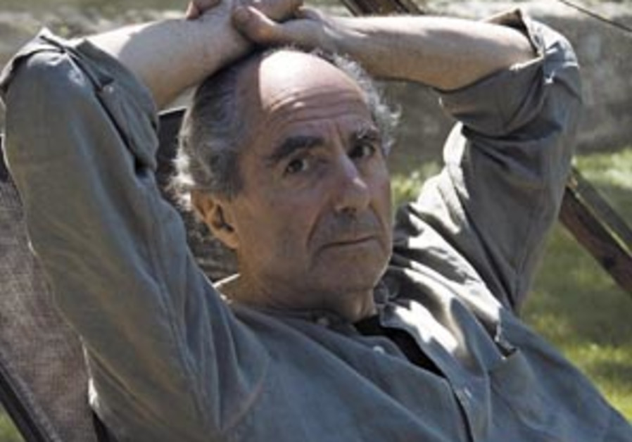 philip roth 88 298