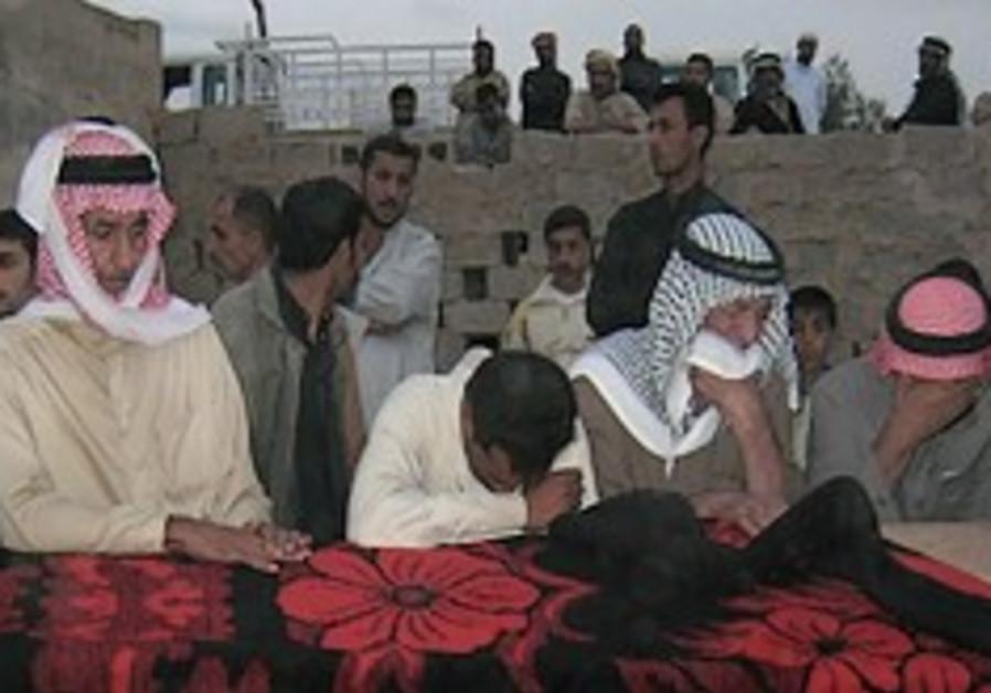 Irqaq Al Qaida 248x88