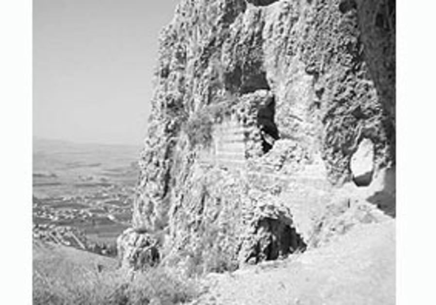Arbela's cave