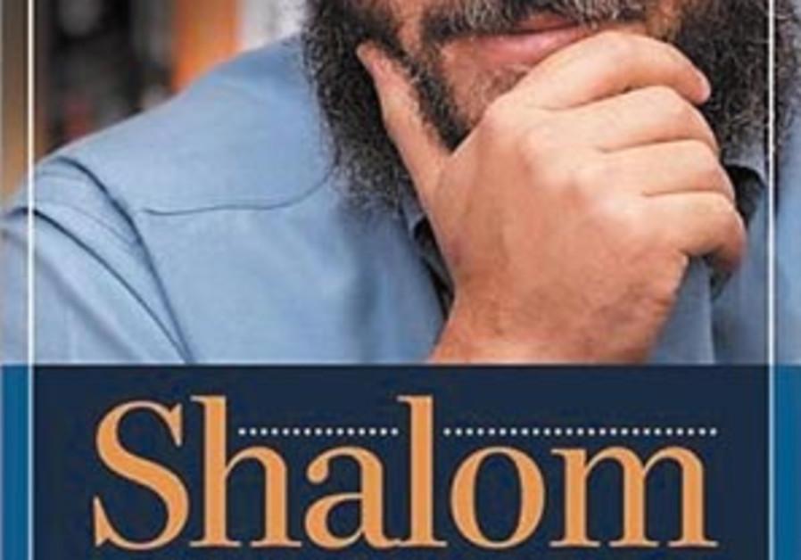 shmuley book 88 298