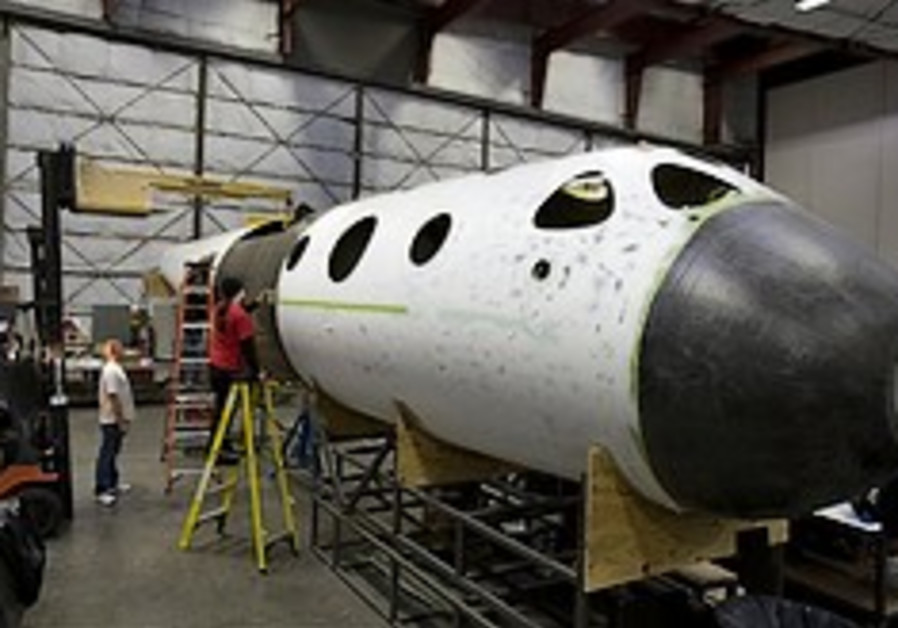 commercial spaceship 248.88 AP
