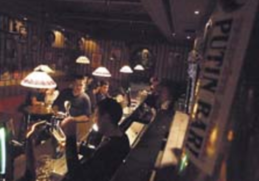New Year's party to protest early closure for J'lem bars
