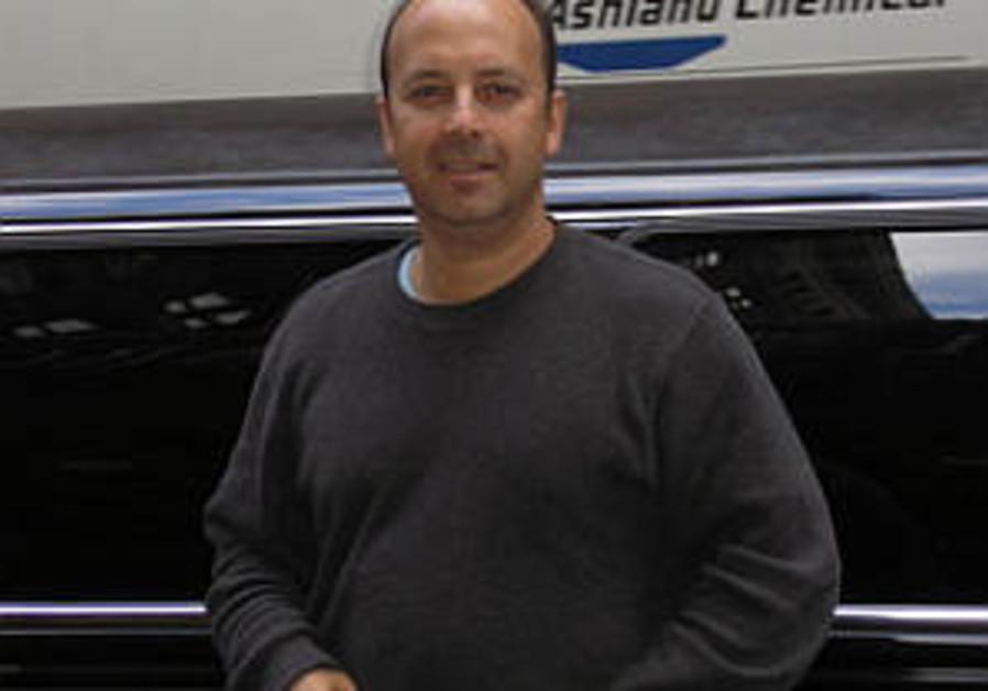 About Me: David Kaplan