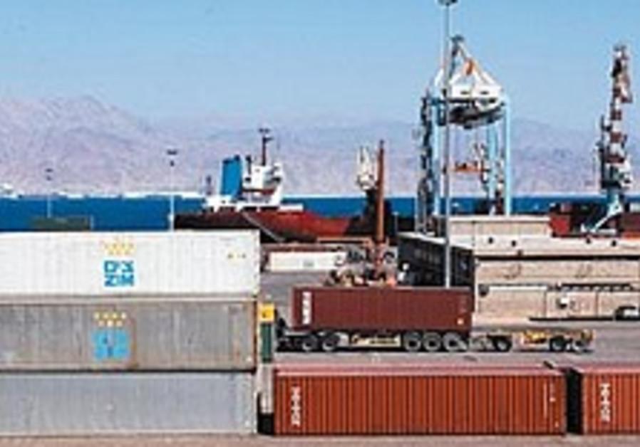 export biz 88 298