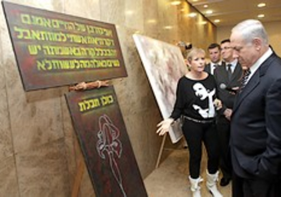 Netanyahu WTF is modern art all about