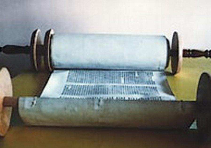 Torah scrolls [illustrative]