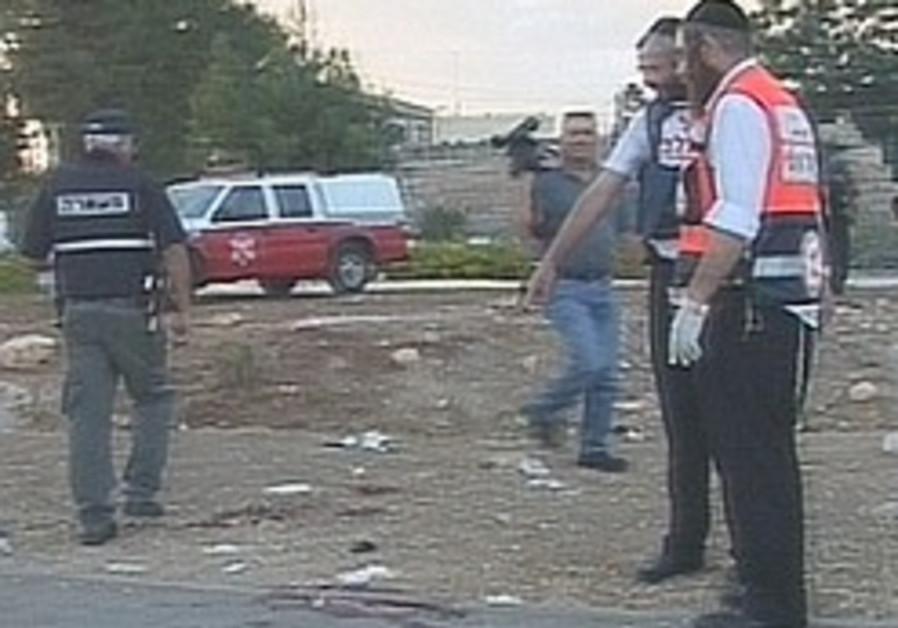 Gush Etzion junction attack 248.88