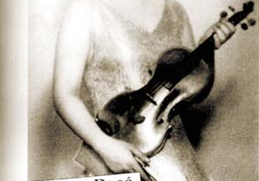 A Jewish musical princess