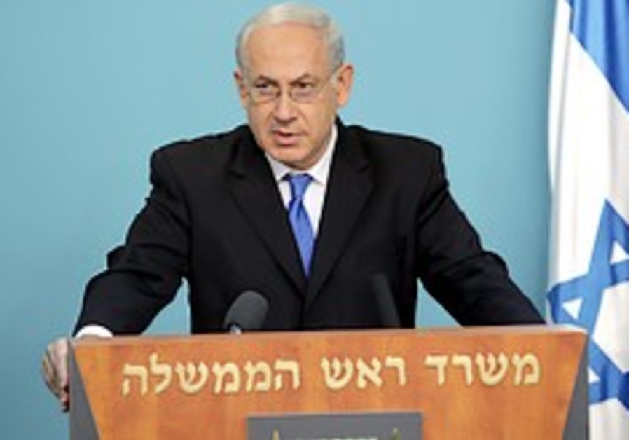 Netanyahu press conference 248.88