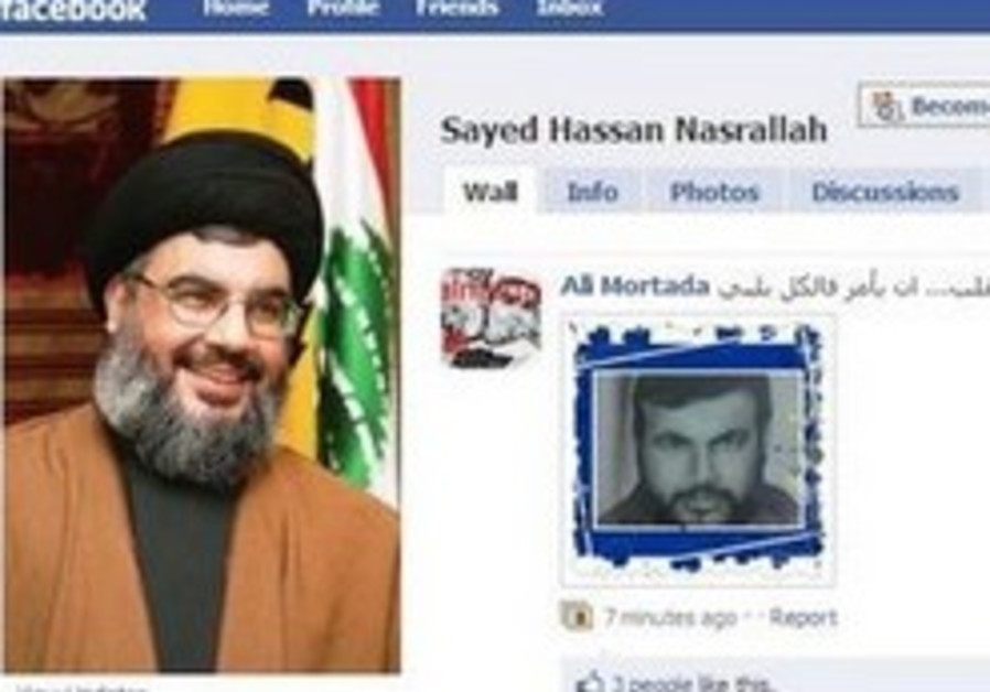 A screenshot of Nasrallah's fan page