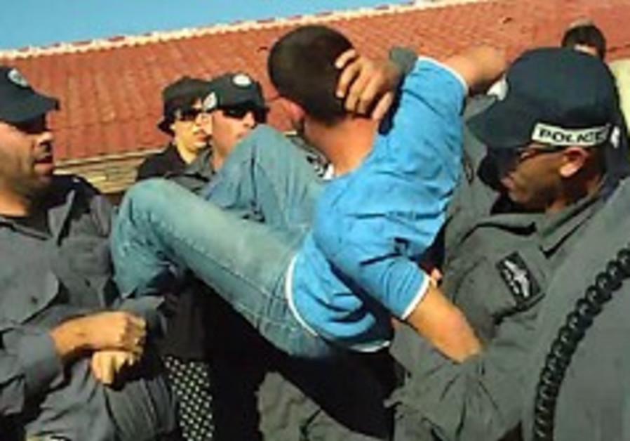kedumim settler protest police 248 88