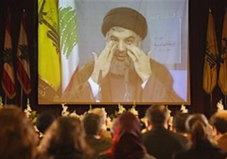 hizbullah nasrallah pickaboo 248 88